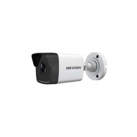 Hikvision DS-2CD2686G2-IZS
